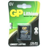 CR-P2-B1P (2)